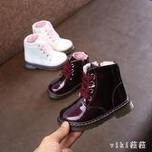 大尺碼兒童短靴 女寶寶鞋韓版皮靴秋季馬丁靴女童靴子 nm6940【VIKI菈菈】