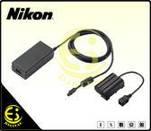 ES數位 NIKON EN-EL15 假電池 EH-5b 原廠外接電源 電源供應器 電源線 變壓器D7200 D750