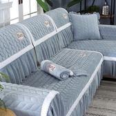 全館85折冬季沙發墊毛絨全包萬能套布藝沙發套沙發罩全蓋四季通用坐墊家用 森活雜貨