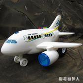 遙控飛機 慣性超大號飛機玩具兒童助力仿真航空客機滑行男孩空中巴士直升機 CP905【棉花糖伊人】