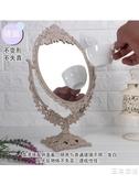 歐式台式化妝鏡子新品復古鏡子雙面梳妝鏡簡約大號便攜公主鏡花邊