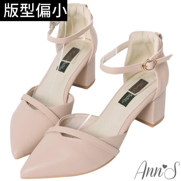 造型斜帶顯瘦繞踝粗跟尖頭鞋