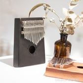 萊爾思卡琳巴指姆琴17音抖音卡林巴琴稀奇古怪的樂器kalimba琴 童趣潮品