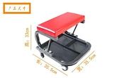 修車凳維修工作凳汽車維修工作凳子萬向靈活修車躺板配套保養工具 樂活生活館