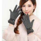 促銷款棉質手套女士冬季加絨刷毛加厚保暖手套正韓可愛秋冬交換禮物