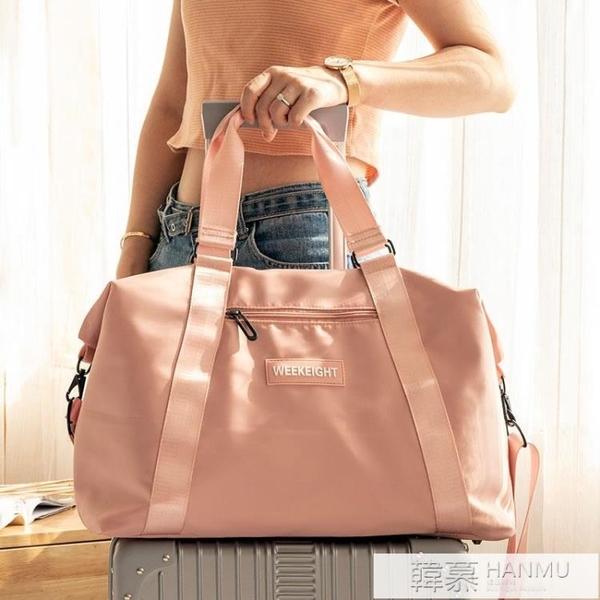 行李包女手提大容量帆布短途簡約便攜小型旅行包輕便打包行李袋子  牛轉好運到