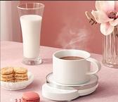 加熱杯墊 電熱杯加熱杯墊恒溫保溫暖暖杯55度熱牛奶神器加熱器杯子底座【快速出貨八折特惠】