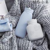 熱水袋 熱水袋注水小號暖寶寶灌水暖水袋