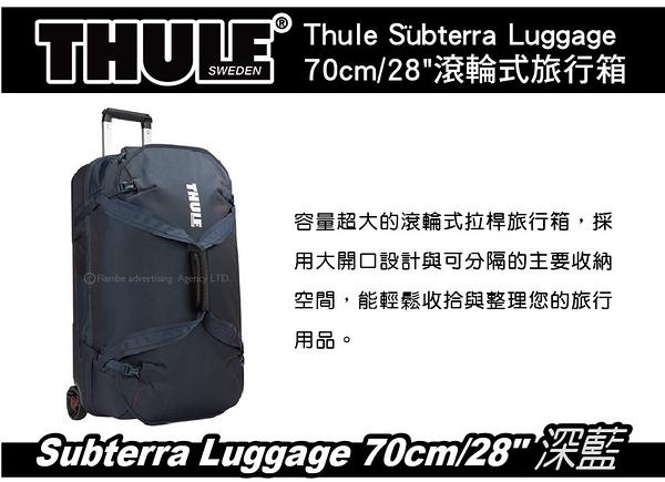 ∥MyRack∥ 都樂 Thule Subterra Luggage 70cm/28吋 深藍 滾輪式旅行箱 託運旅行箱