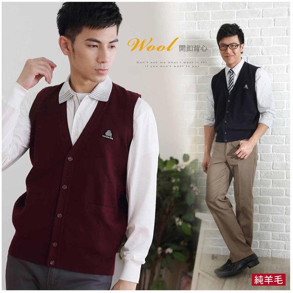 【大盤大】(V365) 男 女 防縮 純 羊毛 背心 羊毛衣 團體服 制服 有加大 有大尺碼 辦公 長輩 父親節