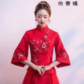 喜服女結婚中式婚紗禮服中國風復古宮廷旗袍薄