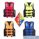 救生衣 大人救生衣釣魚大浮力背心船用專業磯釣薄款水上求生裝備兒童成人