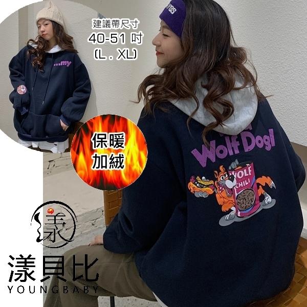 【YOUNGBABY中大碼】美式卡通狗印花撞色連帽加絨加厚T.藏青