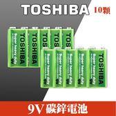 【十顆】【效期2020/05】東芝 TOSHIBA 9V 碳鋅電池 乾電池 瓦斯爐 熱水器 鬧鐘 電子秤