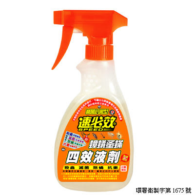 速必效四效型液劑 300ml 殺蟲劑 殺蚤劑 殺蟎劑 蟑螂螞蟻藥