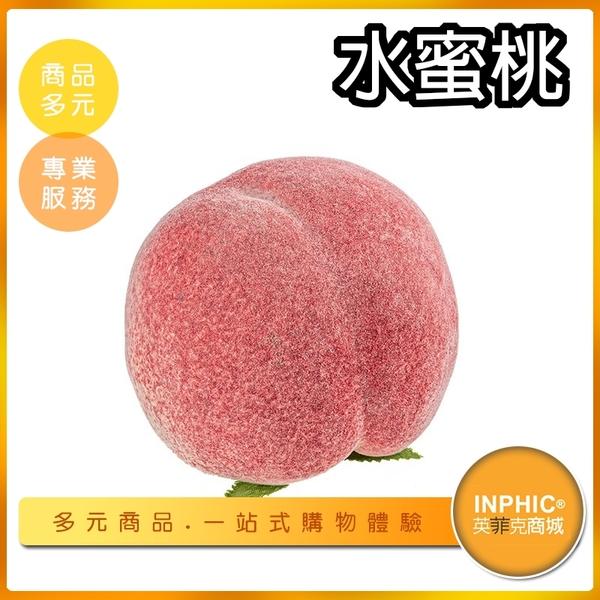 INPHIC-水蜜桃模型 水蜜桃蘋果 水蜜桃草莓 拉拉山-IMFP045104B