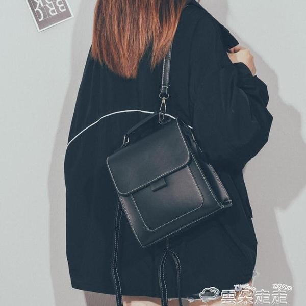 迷你後背包上新韓版多用斜背後背包小包女2021年新款時尚百搭女士迷你背包潮 雲朵走走