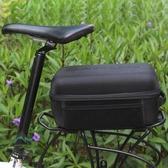 電動車折疊自行車后座包尾包貨架包硬殼包騎行馱包【步行者戶外生活館】