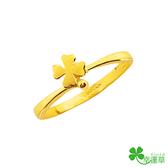 幸運草金飾-璀璨花季-黃金戒指