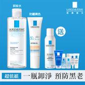 理膚寶水 全護清爽防曬液潤色搭配清爽保濕卸妝潔膚水 防曬卸妝雙品組