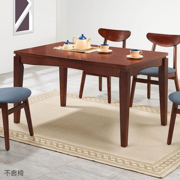 【森可家居】紐松實木餐桌 7SB351-1 日式無印風 深胡桃色