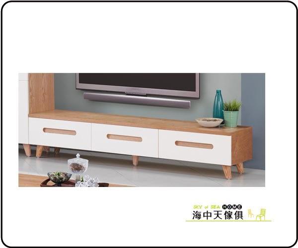 {{ 海中天休閒傢俱廣場 }} C-07 摩登時尚 客廳系列 174-4 瑞奇6尺電視櫃