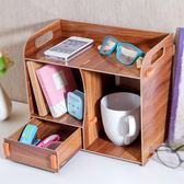 辦公收納桌面抽屜式收納盒創意宿舍文具木制書架辦公桌小型收納置物架 晴天時尚館