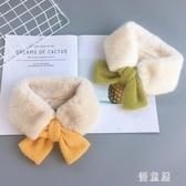 冬季寶寶兒童圍巾 加厚保暖圍脖女童時尚裝飾毛領柔軟百搭嬰兒圍巾 BT17439『優童屋』