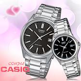CASIO卡西歐 手錶專賣店 MTP-1183A-1A+LTP-1183A-1A 簡約設計對錶 約時尚指針 礦物防刮玻璃 不鏽鋼錶帶