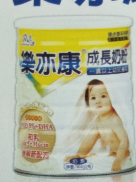樂亦康水解配方成長奶粉 12瓶(箱)