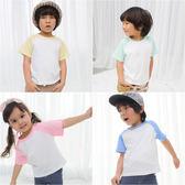 插肩袖圓領短T 純棉 上衣 T恤 百搭 撞色 男童 女童 兒童 Augelute 61109