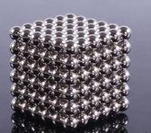 父親節禮物魔力巴克球方216顆5mm魔力磁球磁力珠減壓益智強力磁鐵積木【非凡】