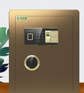 保險柜家用小型隱形小保險箱迷你指紋