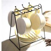 X-歐式下午茶陶瓷家用咖啡杯帶碟勺杯架禮盒套裝簡約骨瓷馬克水杯子【黃色/4杯裝/主圖】