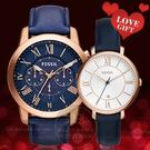 FOSSIL美國品牌經典復古羅馬品味對錶...