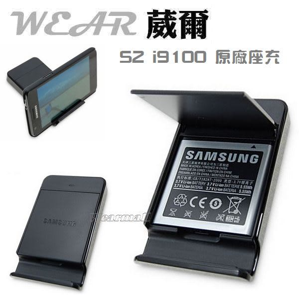 SAMSUNG EBH1A2USBC【原廠座充】GALAXY S2 i9100 Galaxy R i9103 i9105 S2 Plus Camera EK-GC100 EK-GC110