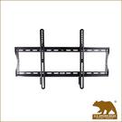 美國布朗熊 HF-L 牆板固定式-適用3...
