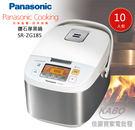 【佳麗寶】-(Panasonic國際)10人份鑽石厚黑微電腦電子鍋【SR-ZG185】