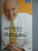 【書寶二手書T8/財經企管_LEH】Voittajaksi_Jack Welch