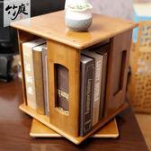 辦公室桌上置物架實木收納學生楠竹書架 單層