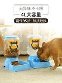 狗狗飲水器寵物自動喂食喂水器狗碗貓碗泰迪飲水機水碗盆狗狗用品 【萬聖節推薦】
