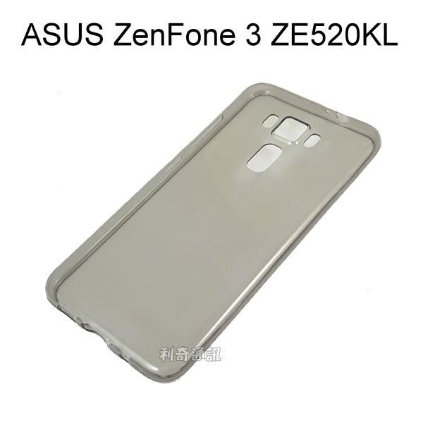 超薄透明軟殼 [透灰] ASUS ZenFone 3 (ZE520KL) 5.2吋