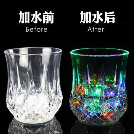 杯子 創意 馬克杯 生日禮物 DIY杯 七彩變色杯 魔術杯 水杯定制情人禮品【美樂蒂】