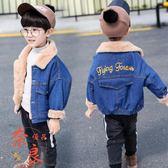 男童牛仔外套刷毛秋冬裝兒童夾克冬季加厚上著潮