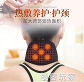 康自發熱護頸椎脖套自發熱護頸帶保暖熱敷帶家用成人護脖四季 極客玩家