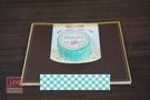 【NICHIBAN】 日絆 Petit Joie Mending Tape 花邊隱形膠帶 粉綠交錯紋 (PJMD-15S019)