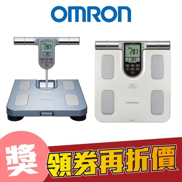 【歐姆龍OMRON】體重體脂計HBF-371