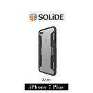 【G2 STORE】SOLiDE ARES 軍規級 iPhone 7 Plus 防摔 保護殼 邊框 可站立 可感應過卡 石墨黑