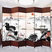 中式屏風隔斷簡易折疊客廳玄關墻移動折屏簡約現代辦公室實木屏風QM  晴光小語