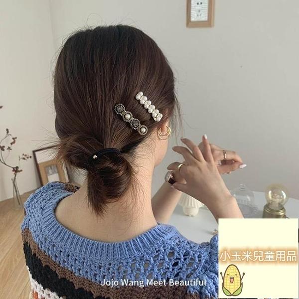 一字夾少女劉海夾鴨嘴夾髮卡髮飾古典絲絨歐式蝴蝶結珍珠【小玉米】